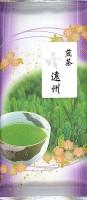 Japan Sencha Enshu - japanischer Grüntee im Originalgebinde - 100g