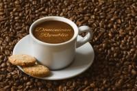 Bio Santo Domingo - 250g  Röstkaffee in Bohnen