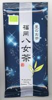 Sencha BIO Star No1 Grüner Tee aus Japan im Originalgebinde 100g