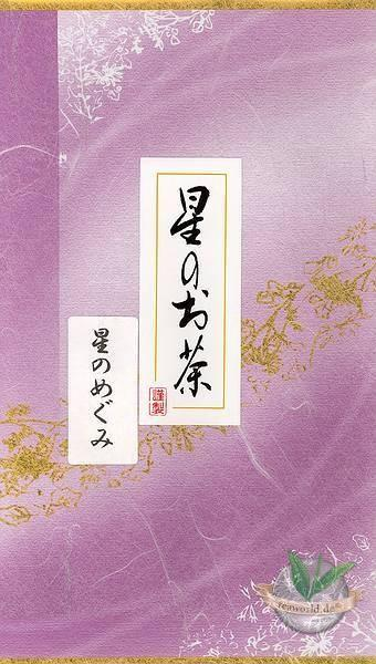 Japan Sencha Tee Megumi No1 - japanischer Grüntee im Originalgebinde - 100g