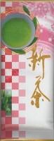 Shincha Yame Supreme Grüner Tee aus Japan im Originalgebinde 50g