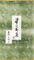 Japan Sencha Shizuku No1 - japanischer Grüntee im Originalgebinde - 100g