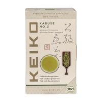 Keiko Bio Kabusecha No.2 Grüner Tee - Keiko Green Tea