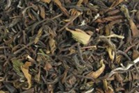 Oolong FTGFOP1 Gielle (Darjeeling) - Oolong Tee